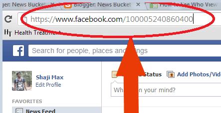 Facebook Profile Visitors - 4